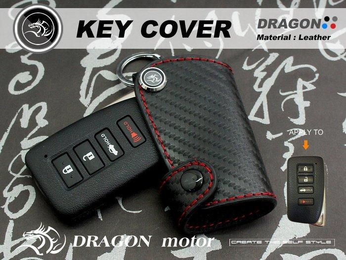 LEXUS IS ES GS NX RX F Sport 250 270 300h 350 汽車 晶片 鑰匙 皮套LFA