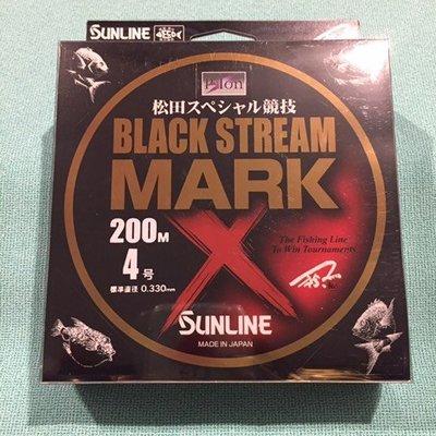 ❖天磯釣具❖日本 SUNLINE BLACK STREAM MARK 松田競技 黑潮 頂級磯釣尼龍母線 200M