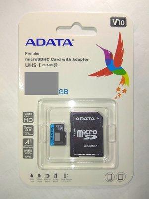 (藍卡 A1 V10) 小記憶卡16G(16GB),台灣威剛ADATA原廠公司貨,micro SD(TF),C10 U1