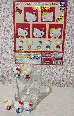 【小哲公仔】新品 T-ARTS (扭蛋) KITTY杯緣公仔  全套共5款250元<現貨>