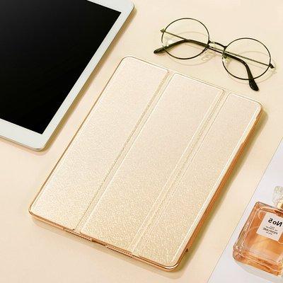 西諾 華為M6/matepad平板保護套  蠶絲紋/支架皮套 華為m6平板電腦保護殼 10.8英寸-金色10吋平板保護套