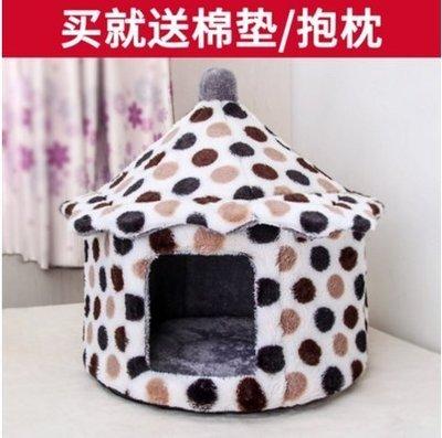 【萌寵屋】狗窩小型犬可拆洗絨面四季通用貓窩吉娃娃房子室內泰迪狗狗寵物床