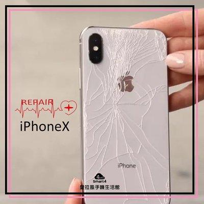 【愛拉風 】台中iphone維修 可分期 快速維修 iPhoneX 後蓋破裂 換背蓋 更換後蓋另有iPhone8Plus