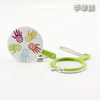 58mm手柄鏡子鑰匙圈 手拿鏡DIY材料 胸章機 胸章耗材 實用廣告小禮品 學校 活動 100個