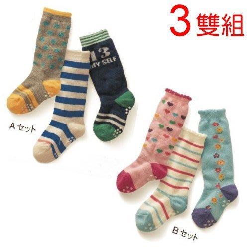【瑜瑜小屋】百搭《條紋圖案款》百搭中統襪((3雙組))(W-3)