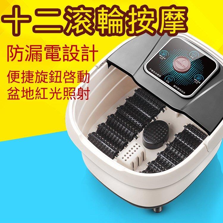 【父親節禮物首選】小倉牌 110V 5分鐘速熱 加熱泡腳桶 全自動按摩 水電分離 足浴器 泡腳機