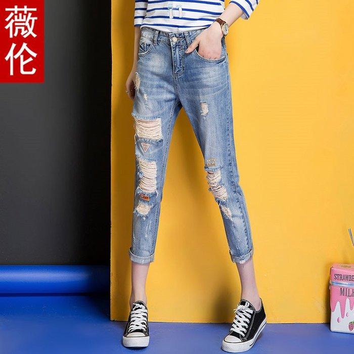 2件免運~熱銷新款~破洞牛仔褲女夏季韓版新款時尚貼布抓紋乞丐褲直筒顯瘦哈倫九分褲