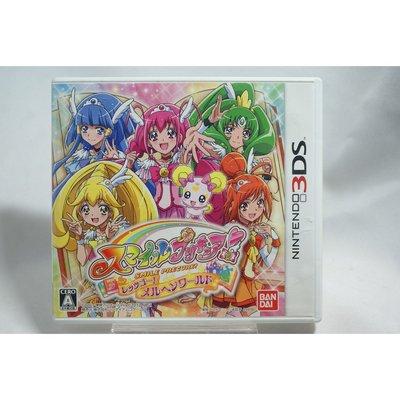 [耀西]二手 純日版 任天堂 3DS N3DS SMILE 光之美少女!Let's go! 童話世界