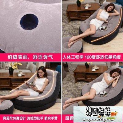 intex懶人沙發單人豆袋榻榻米臥室陽台躺椅小沙發床折疊充氣椅子   【韓國妹妹】