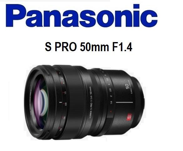 名揚數位【職人專案價十二月底止】PANASONICS S PRO 50mm F1.4 大光圈全幅適用 松下公司貨保固兩年