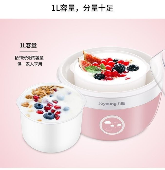 Joyoung/九陽 SN-10J91酸奶機 家用全自動自制酸奶迷你發酵機