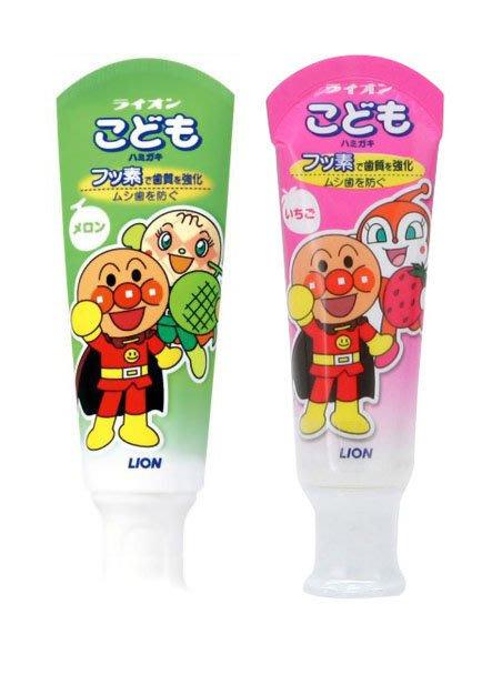 【日本】麵包超人兒童牙膏【哈密瓜】 【草莓】☆天然保養品達人☆