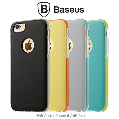 【MIKO手機館】BASEUS 倍思 Apple iPhone 6 / iPhone 6 Plus 躍 保護殼(ID5)