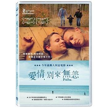 合友唱片 面交 自取 愛情,別來無恙 DVD Paths