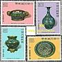 【萬龍】(394)(特172)古代琺瑯器郵票(70年版...