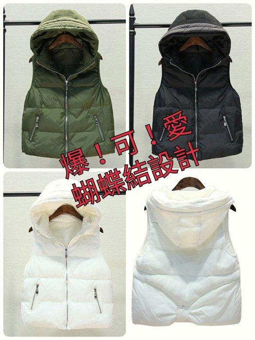 【🎀爆!甜!美!實拍】時尚針織連帽羽絨馬甲/背心外套【白、墨綠、黑】三色