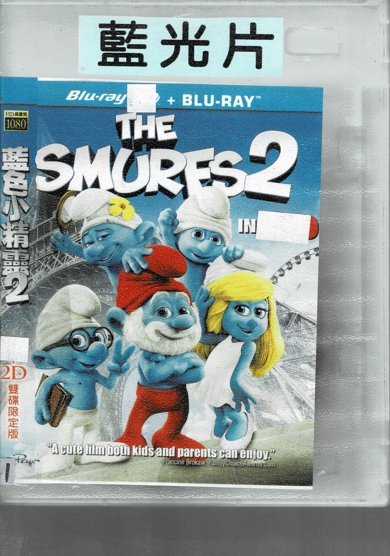 *老闆跑路*藍色小精靈2  BD單碟版2D二手片,實品如圖,下標即賣,請看關於我