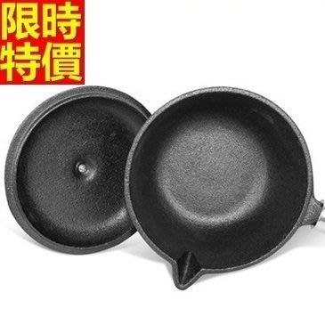 鑄鐵鍋 小湯鍋鍋具-保留原味寶寶補鐵專用奶鍋3色66f40[獨家進口][米蘭精品]