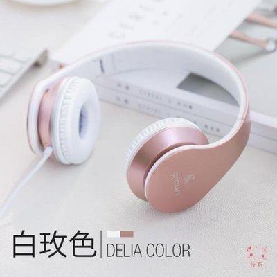 耳罩式耳機耳機頭戴式 重低音手機音樂有線耳麥帶麥電腦通用海淘吧/海淘吧/最低價DFS0564