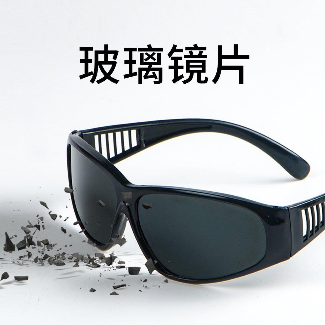 -32個 電焊眼鏡焊工專用防打眼玻璃墨鏡護眼透明防強光防電弧焊鏡#面罩#防毒面具#面具