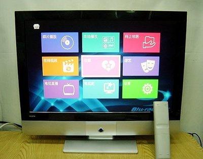 保固3個月【小劉二手家電】大同22吋HDMI電腦液晶電視,V22ECBF型