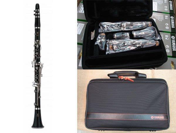 【六絃樂器】全新 Yamaha YCL-255 膠管豎笛 / 現貨特價