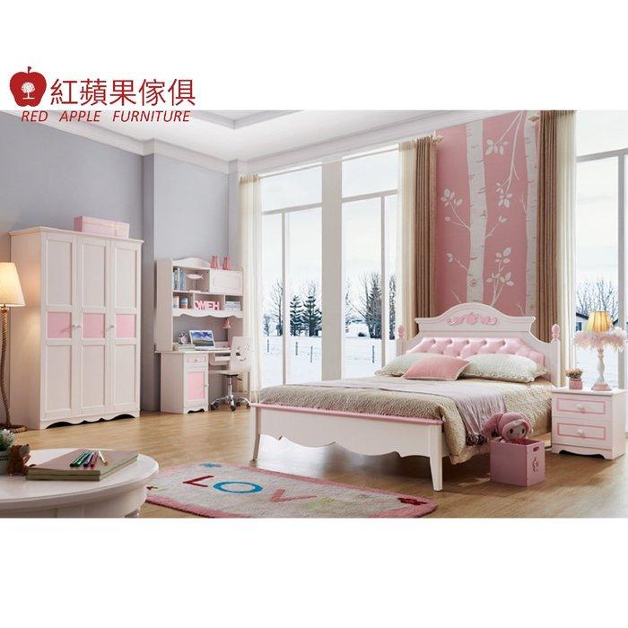 [紅蘋果傢俱]LOD-S8301 4尺床(另售床頭櫃 書桌椅 三門衣櫃) 實木床 兒童床 臥室組