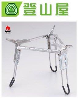 『登山屋』【文樑 Wen Liang】三角型爐架 TRIGONOMETRIC FORM PRATE #ST-2009B