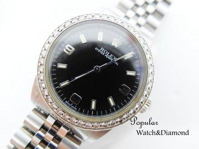 【大眾鐘錶珠寶銀樓】勞力士 ROLEX Oyster Perpetual 系列腕錶 31mm