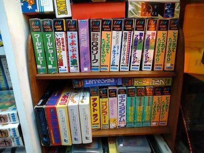 勿提問勿下標 很便宜限自行來店買 SEGA GAME GEAR 二手 遊戲片 只賣80起 店內另有大量遊戲可買
