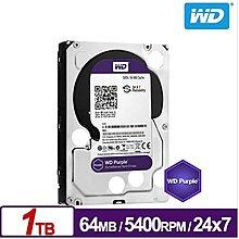 2018最新 WD 監控專用硬碟 WD10PURX 紫標 1TB 3.5吋 三年保固WD10PURX 監控系統硬碟