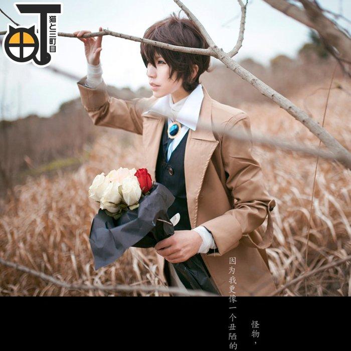 衣萊時尚 太宰治cos服文豪野犬cosplay服裝男cos#COS道具#COS服裝