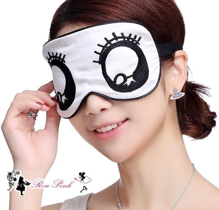 【 RosePink 蠶絲眼罩】漫畫閃閃亮亮大眼睛款♥Party必備眼罩 無花邊款 派對最佳選擇