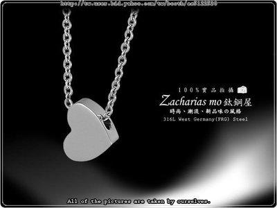 316L抗過敏不生鏽 西德鈦鋼精緻鎖骨鍊、愛心鎖骨項鍊 單條價【ASS199】Z.MO鈦鋼屋