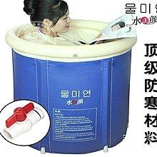 三季水美顏泡澡桶沐浴桶充氣浴桶折疊浴缸(70kg以下適用)BH643