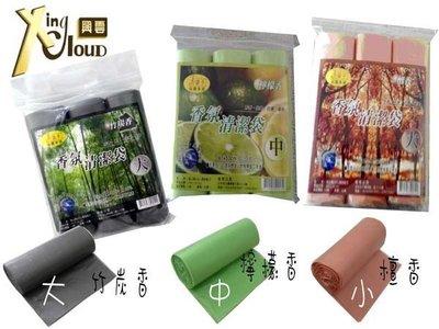╭*雲蓁小屋*╯美袋子-香氛清潔袋500G 檀香 竹碳香 檸檬香 垃圾袋 環保清潔袋