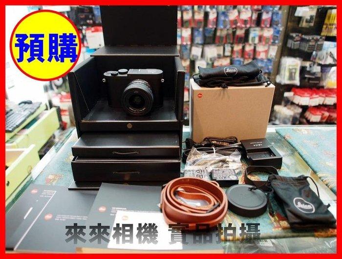 來來相機 Leica Q-P Typ116  黑色 / 徠卡 QP 全片幅 f1.7定焦鏡頭