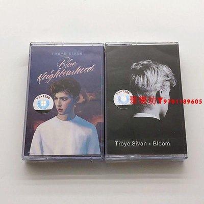 可開發票~戳爺Troye Sivan Blue Neighbourhood Bloom 兩盤磁帶全新未拆