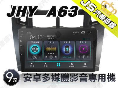 勁聲汽車音響 JHY A63 TOYOTA 9吋 2006~2013 YARIS 安卓影音專用機