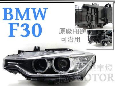 小傑車燈--全新BMW F30 F31 320 316 335 原廠型氙氣HID交換用 LED雙光圈 魚眼 投射大燈