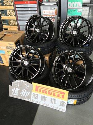 愷御國際車業 日本RAYS鋁圈HOMURA 2X8GTS 2X10 2X5S 2X7 2X9 A5S A7M 歡迎詢問