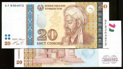 TAJIKISTAN(塔吉克紙幣),P17,20-SUM,1999,品相全新UNC
