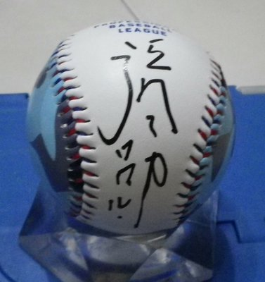 棒球天地----Lamigo選秀狀元 U23中華隊 張閔勛 簽名全新中華職棒紀念球.字跡漂亮.只有1顆