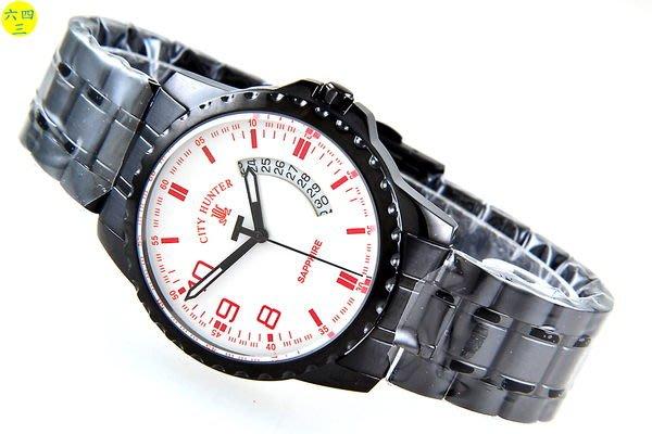 (六四三精品)CITY(真品)鋼槍烤漆錶殼及錶帶.藍寶石水晶鏡面.可見七日期窗精準錶.白!