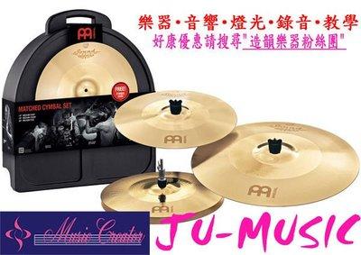 造韻樂器音響- JU-MUSIC - MEINL SF-141620M 4片 套裝 銅鈸 組 MATCHED CYMBAL SET