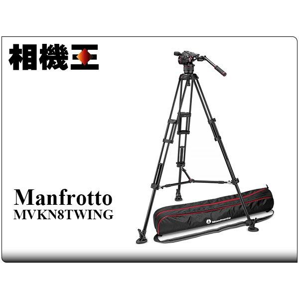 ☆相機王☆Manfrotto MVKN8TWING 546GB 油壓三腳架套組 公司貨【接受客訂】3