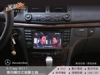 破盤王/岡山╭☆賓士 Benz W211 E 系列 專用觸控主機╭ 數位電視 導航 藍芽 倒車顯影 DVD