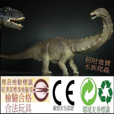 咖啡迷惑龍 恐龍玩具 梁龍 恐龍模型 小孩禮物 動物 侏儸紀公園 另有售 牛龍暴龍霸王龍三角龍腕龍 雙冠龍 棘龍 雷龍