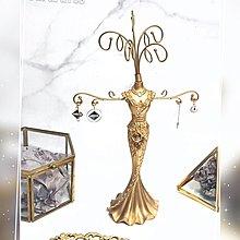 卓雨衣-公主黃銅飾品展架 百貨公司貨