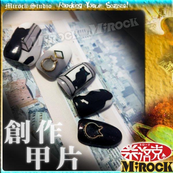 MIROCK米洛克》新品!Mizuki創作彩繪假指甲片【灰系-黑貓】專業造型美甲成品貼片訂製|搖滾龐克哥德個性風格